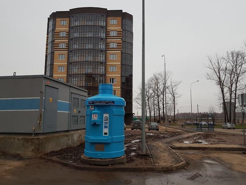 Автомат Тимерхан ул. Счастливая